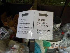 s-ごみだし注意書き (2)
