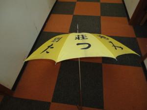 傘 (4)