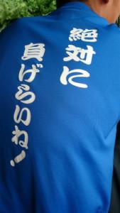 DSC_0109津軽弁